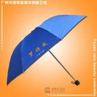 广州雨伞厂加工-罗特威中国生物三折伞 雨伞厂 广告折叠雨伞