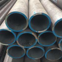 20#冷拔无缝钢管液压机械加工用小口径厚壁无缝管 低压流体钢管
