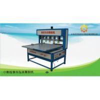 上海述领自动化机电设备有限公司