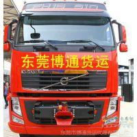 东莞市塘厦清湖头到江西省赣州市专线物流公司电话是15818368941庄生/博通货运