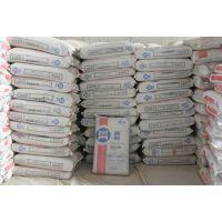 包头供应耐火水泥,高铝水泥,白水泥,硫铝酸盐快硬水泥,耐火混凝土