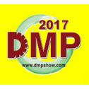 2017第十九届DMP东莞国际模具及金属加工展