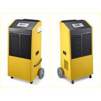 【百奥工厂】供应手推式除湿机CFT4.0D 节能型商用抽湿机