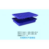 铁岭塑料周转筐尺寸_沈阳兴隆瑞