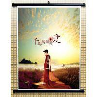 人物海报 塑胶挂轴挂画 带卷轴挂画 广告海报宣传 数码写真