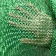三针盖土网 6针防尘网订做 防风网