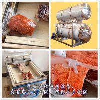 脆皮烤猪、真空包装杀菌锅,肉制品杀菌设备 釜式
