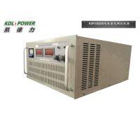 西安100V200A直流电机老化测试电源价格 成都军工级交直流电源厂家-凯德力KSP100200