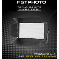 耀诺GK-3200HS 200W单调光LED灯 品质有保证