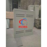 144芯光纤配线架=电信综合配线柜-价格