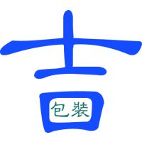 深圳市吉美佳印刷有限公司