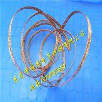 张家界铜线编织带,电缆防波套实用性