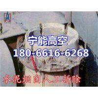 http://himg.china.cn/1/4_637_234114_650_500.jpg