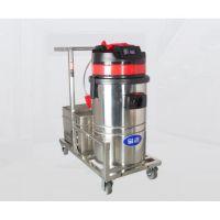 金洁小型手推电瓶式工业吸尘器3070