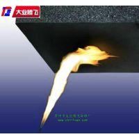 阻燃橡塑海绵板