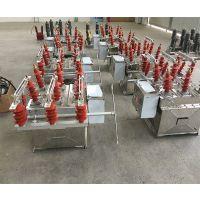 厂家供应10kv户外高压真空断路器ZW8-12