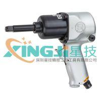 原装进口日本SHINANO信浓SI-1422T气动扳手