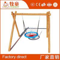 广州牧童幼儿园小区广场儿童游乐设备木质创意鸟巢秋千定制