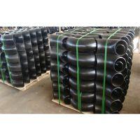 专业生产碳钢90度中频弯头 90度无缝弯头