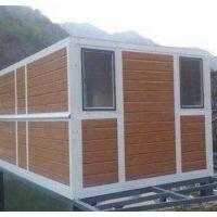 供青海集装箱和西宁折叠箱供应商