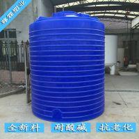 崇明10吨塑料水桶|10立方储罐厂家