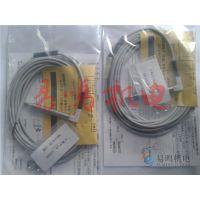 日本美德龙METROL高精度MT传感器系列P10DA-15-01V
