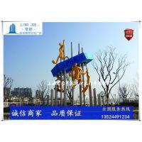 宁波海绿轴体育公园 体育入口引导雕塑