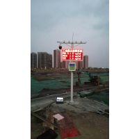 深圳市标准双摄像头工地扬尘视频监控系统 奥斯恩