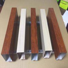 防火木纹铝方管铝方通吊顶规格和安装间距 欧百得