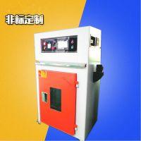 东莞工业烤箱 触控显示屛 热风循环单门烘箱实验室干燥机 佳兴成 非标定制