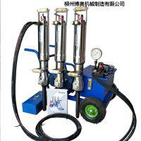 便携液压劈裂机手持型分裂机岩石劈裂器分石器
