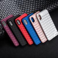 网红同款欧美风编织纹电镀iPhoneX手机壳苹果8手机tpu保护手机套
