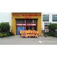 佛山不锈钢管品牌排行榜(艺鼎管业)名列前茅 主营:316不锈钢管