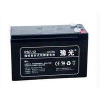 豫光铅酸蓄电池PK100-12密封铅酸蓄电池全国区域直销联系电话