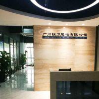 广州锐力展柜有限公司