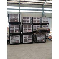 沧州厂家供应猪场降温设备冷风机世昌品牌经济性价比高15383372996