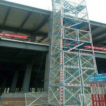 通达厂家提供安全爬梯安全梯笼建筑施工爬梯行业精品值得信赖