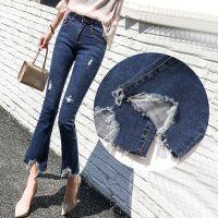 便宜韩版牛仔裤便宜女士小脚裤九分裤清仓几块钱尾货整单外贸牛仔裤清货
