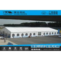 黄石 10x20m人字顶帐篷大型仓储体育赛事商业展览厂家直销