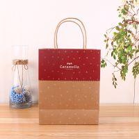 厂家定做高档牛皮纸袋 纸质手提袋 服装礼品袋各规格尺寸均可定制