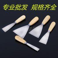 厂家直销 木柄油灰刀  清洁铲刀 批刀 灰刀清洁刀  地板刮刀