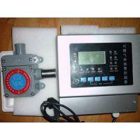 金华在线式氢气分析仪 氢气浓度在线监测仪 特价