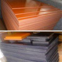 电木板 冷冲板 电工板绝缘电木板 酚醛树脂板耐高温1/3/5/8/10mm