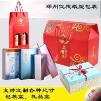 厂家定制包装盒坚果礼品盒化妆品纸盒食品茶叶盒订做手提礼盒批发