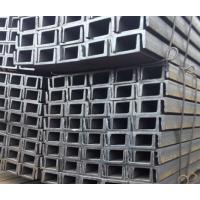 供应天津国标槽钢厂家 10 槽钢厂家