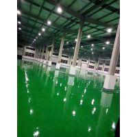 贵州环氧树脂防静电自流平地坪
