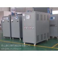 珠磨机冷水机-昆山康士捷机械设备有限公司