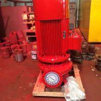 供应3CF认证消防泵XBD16.0/15G-L室内喷淋泵扬程,卧式消防泵厂家地址及联系方式