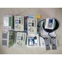 供应张力控制器、张力信号放大器、(手动张力+纠偏控制器)控制于一体