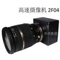 中西 高速摄像机(包含软件,镜头,补光灯,三脚架了) 型号:QY61-2F04库号:M66537